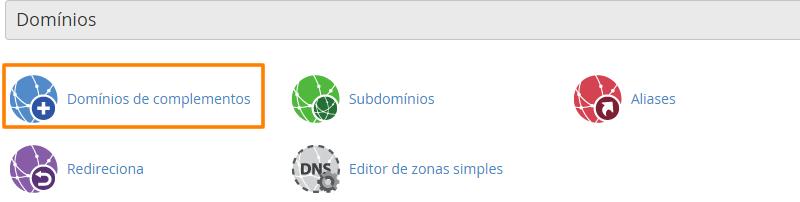 como-inserir-um-novo-dominio-adicional-1